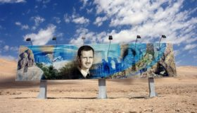 Gangsterism and Tyranny in Syria
