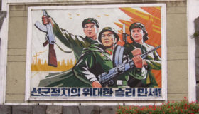 North Korea: Transition and Change in Foreign Policy
