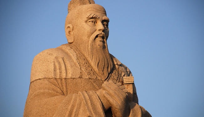 The New Neo-Confucianism