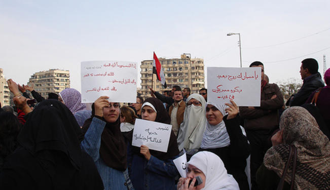 Egyptian Feminists Challenge Militant Soccer Fan Chauvinism