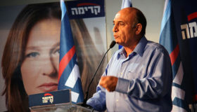 Kadima: Not Yet Another Centrist Casualty