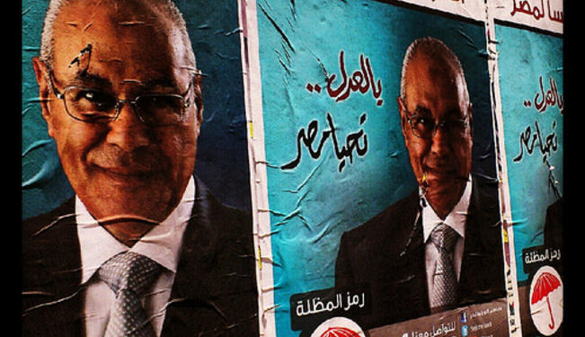 Who Should be Egypt's Next President?