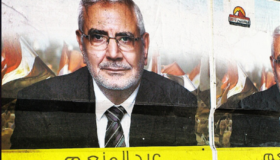 The Egyptian Elections: Meet the Candidates