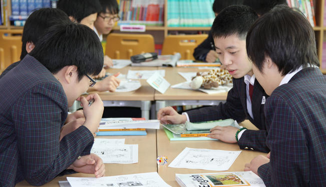 Education in Korea: The View of an Outsider