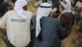 Negev Bedouins: Dispossession as Existence