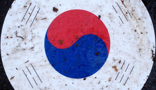 South Korea: Why One Plus One Might Not Equal Two