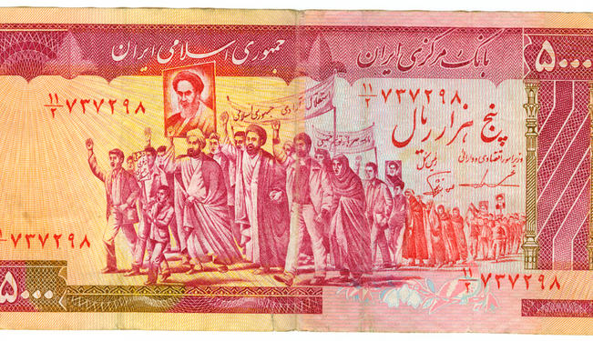 Iran: From Hyperinflation to Stability?