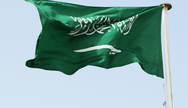 The Potential for Nuclear Proliferation in Saudi Arabia
