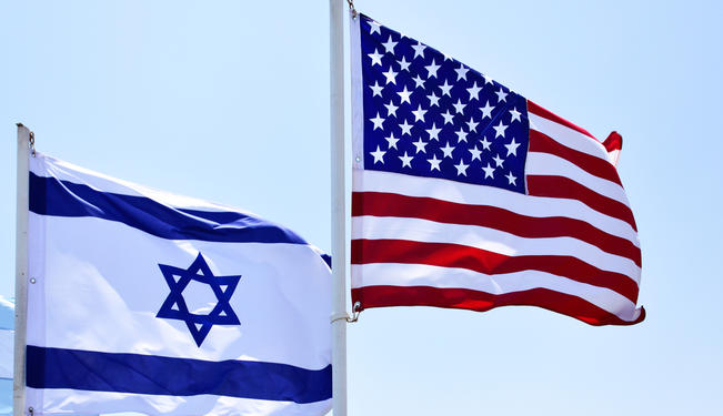 The Illusion of AIPAC's Invincibility
