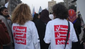 Combating Sexual Harassment in Egypt