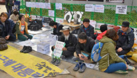 Money, Not Justice, Matters Most to South Koreans
