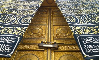 The Hajj and European Colonialism