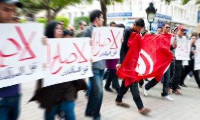 Tunisia Has New Leaders, But Old Challenges
