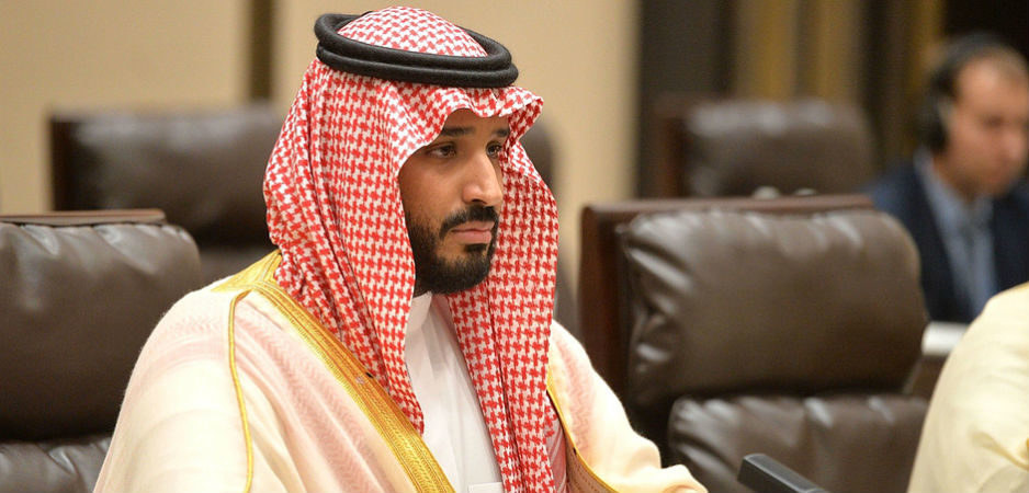 News on Arab world, Saudi Arabia suffers from oil crisis, low oil prices affect economy, Saudi Arabia to cut reliance on oil, diversifying Saudi economy, International security news, youth unemployment in the Middle East, Egypt, supporting Islamic extremism, world news analysis