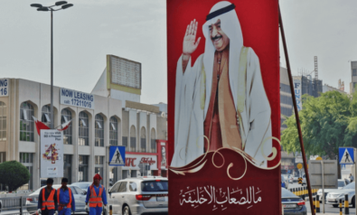 Bahrain's Economic Crisis Is an Urgent Sign that Change Must Come