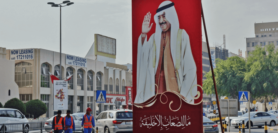 Al-Wasat Bahrain, Bahrain political prisoners, Bahrain opposition, Bahrain ruling family, Shaikh Ali Salman news, al-Khalifa family Bahrain, Bahrain Sunni minority, Gulf news, Bahrain news, Waad Bahrain