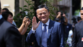 Is Jack Ma a Capitalist or Communist?