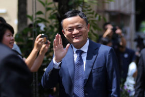 Jack Ma, Jack Ma news, Jack Ma latest, news on Jack Ma, Ma, Alibaba Group, Alibaba, China, Communist, Capitalist