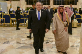 Mike Pompeo news, Pompeo Middle East trip, Pompeo Middle East visit, Pompeo Gulf trip, Pompeo and MBS, Mohammed bin Salman news, Middle East news, Iran news, Trump Iran policy, containing Iran