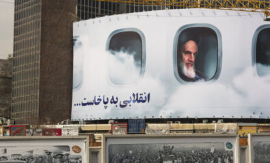"""Meet the """"Moderates"""" the EU Is Trying to Empower in Iran"""