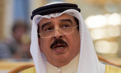 Bahrain: King Hamad Moves on Reconciliation Bid