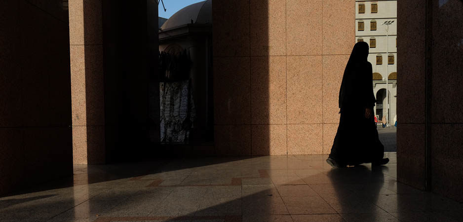 Saudi Arabia, Saudi Arabia news, news on Saudi Arabia, Saudi, Loujain al-Hathloul, Loujain al-Hathloul news, Saudi activists, women's rights, Arab news, Middle East