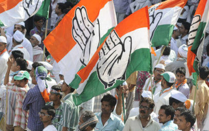 Who Should Lead the Congress Party?