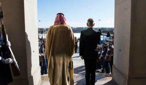 Mohammed bin Salman, MBS, Mohammed bin Salman news, news on Mohammed bin Salman, MBS news, Saudi Arabia, Jamal Khashoggi, Khashoggi, Jamal Khashoggi news, Khashoggi news