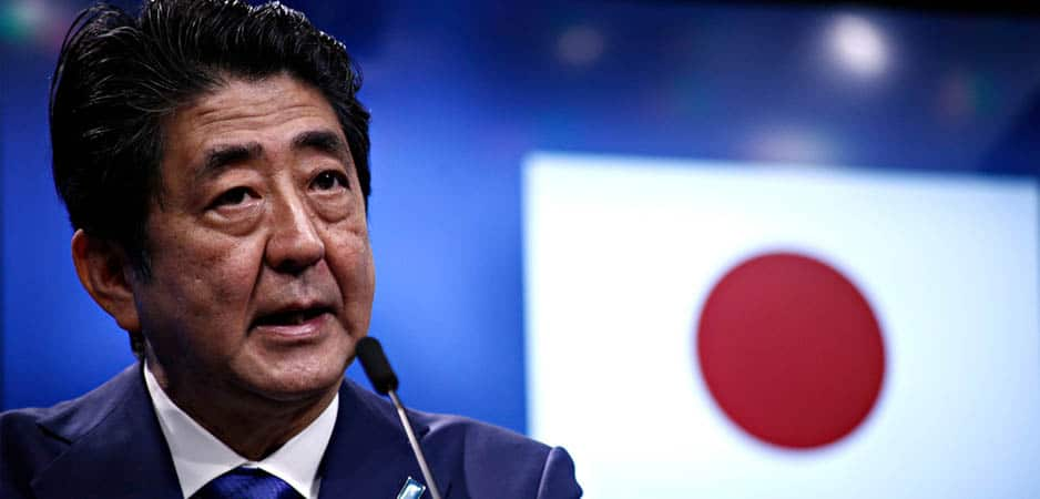 Japan, Japan news, news on Japan, Japanese news, Japanese economy, G20 Summit, G20, Shinzo Abe, Shinzo Abe news, news on Shinzo Abe