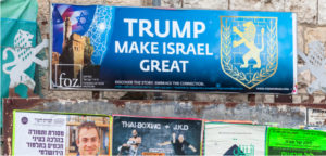 Israel news, Israel election, Israel election re-run, Benjamin Netanyahu news, Israeli-Palestinian conflict, Palestine news, Palestinian rights, deal of the century, two-state solution, Middle East peace process