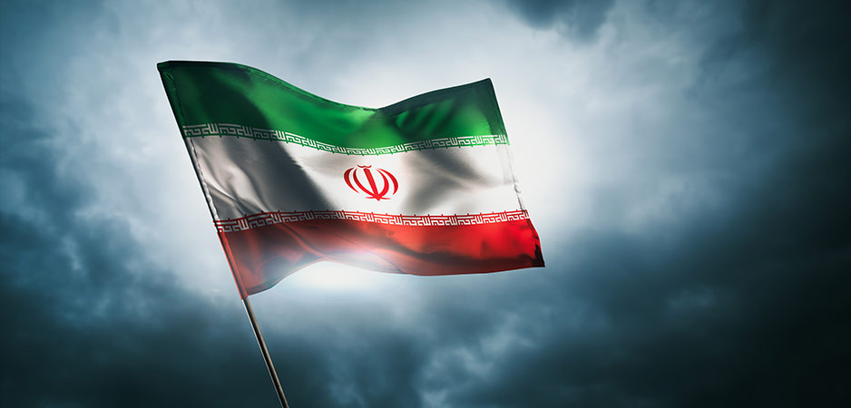 Iran news, Iran nuclear deal, Tehran regime, US Iran sanctions, Donald Trump Iran, Iran regime change, Ayatollah Ali Khamenei, Iran nuclear program, Iran violations of nuclear deal, attacks on Saudi Aramco