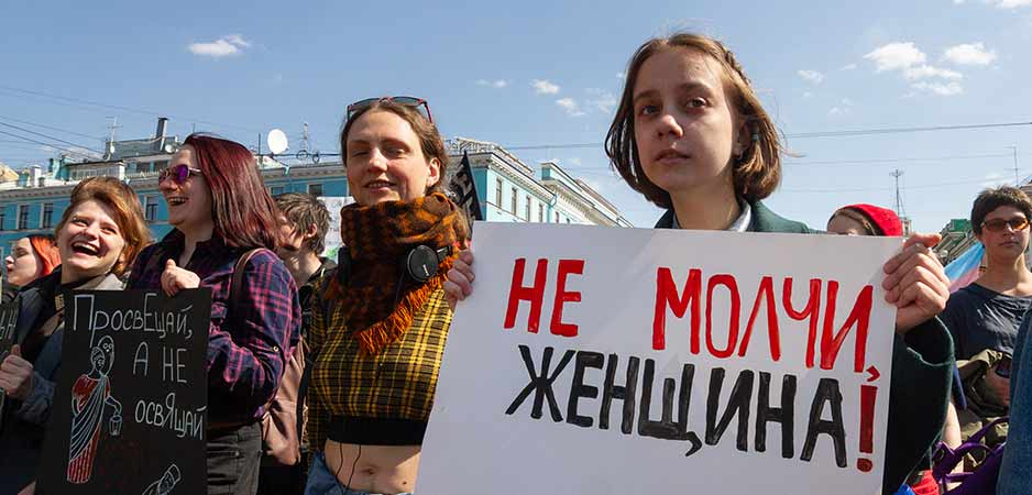 Russia news, Russia domestic violence, Russia domestic violence deaths, Russia #MeToo, #MeToo movement news, me too movement Russia, does Russian have a #MeToo movement, Russia women's rights, Russian women, Russia domestic violence laws