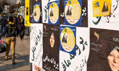 Iran's Voters Send a Clear Message to the Regime