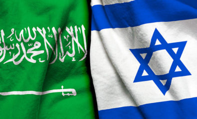 When It Comes to Israel, Saudi Arabia Is Playing an Astute Game