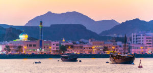 Miysaa Al Shibli, Gulf State Analytics, EU Oman relations, Oman economy news, sultanate of Oman, Oman foreign direct investment, safest countries for investment, Oman economic free zones, Oman visa exemptions, Oman COVID-19 recovery