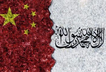China's Policy of Illusory Security Is Destined to Fail in Afghanistan